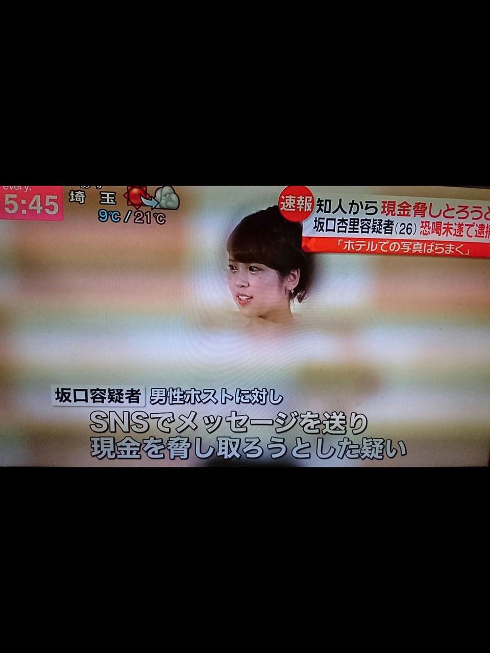 AV女優・坂口杏里、ガチで逮捕wwwwww