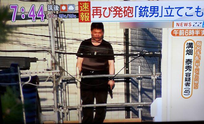 【悲報】和歌山立てこもり、犯人が暴発寸前 警察官との会話成り立たず
