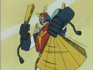 ダイターンとかいうスーパーロボットでかすぎじゃね?