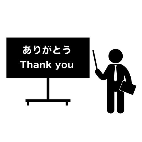 面接官に「インターネットでダウンロードする」を日本語で言ってください」って言われたからこう返したwwwww