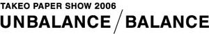 2006.4.12_1