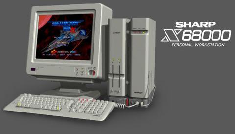 X68000_Grey