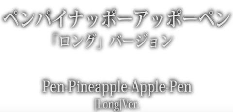 pikotarou-longver