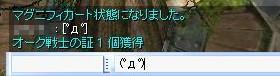 screeniris137.jpg