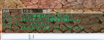 screeniris227.jpg
