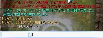 screeniris576.jpg