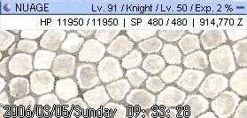 screeniris355.jpg