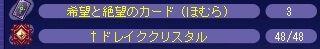 TWCI_2014_10_25_5_6_54
