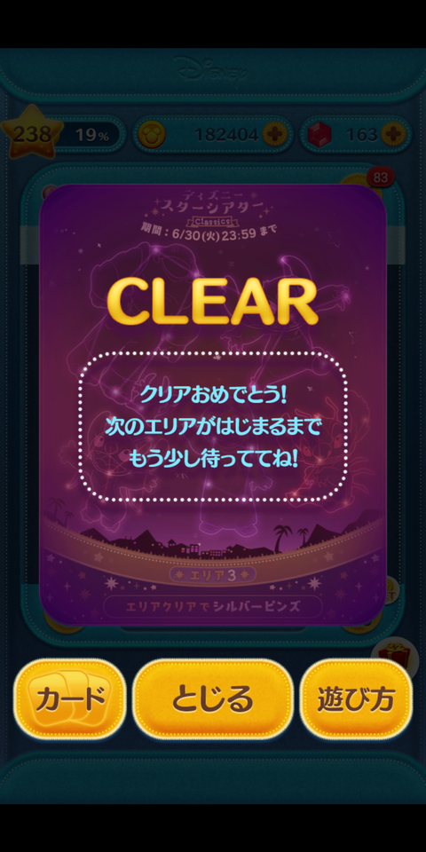 Screenshot_20200605-104536