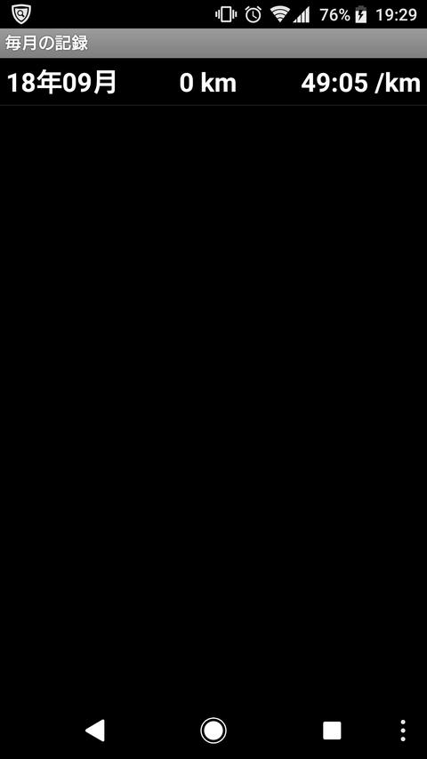 Screenshot_20180927-192921