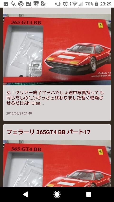 Screenshot_20190418-232951