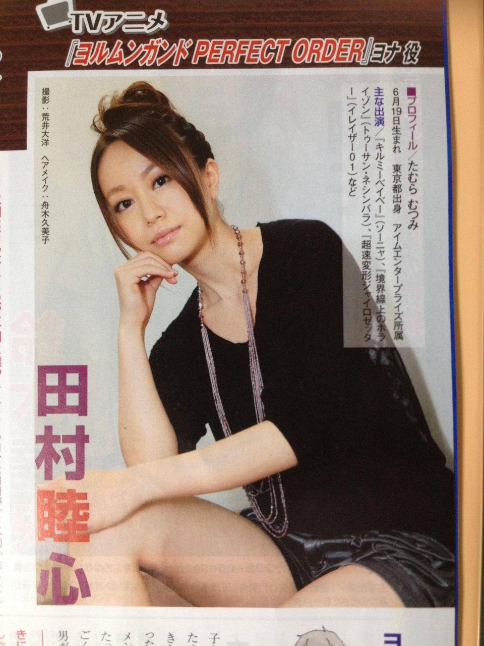 赤崎千夏の画像 p1_28