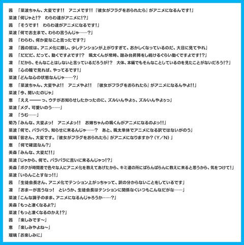 shortstory1_20130328