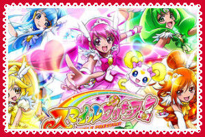 smileprecure-logo