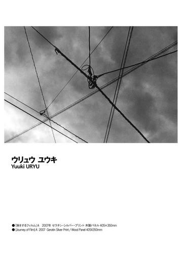 20080309-p02
