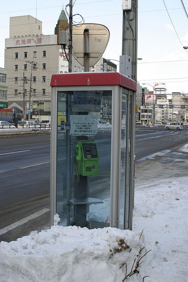 20100205-p02