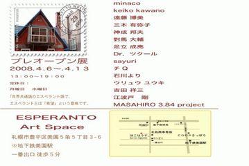 20080411-p03