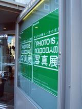 20060815-p07.jpg