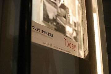 20090419-p01