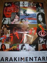 20050510-p02.jpg