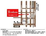 Erebos地図
