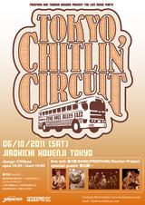 TCC_flyer2011_0618_OL