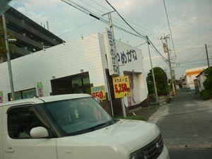 P1030980_R