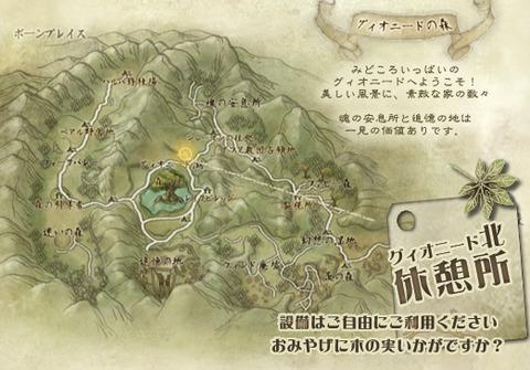 グィオ森MAP