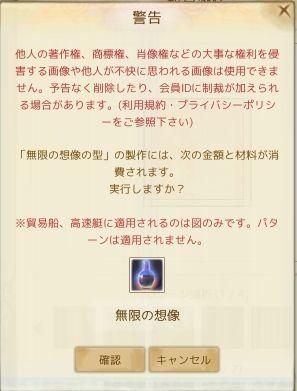 2015y09m14d_164641310