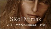 s_srollMiraak