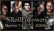s_srollfollowers
