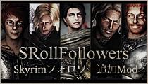 s_srollfollowers
