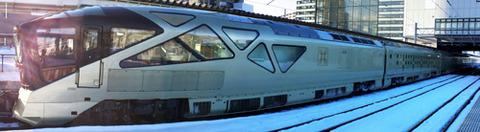 四季島(弘前駅)小バイト