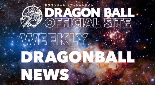 dragonballnews
