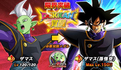 news_banner_event_376_A2