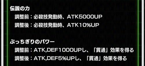 BAE1ADF0-B6B2-44C8-9F30-86089A0747A8
