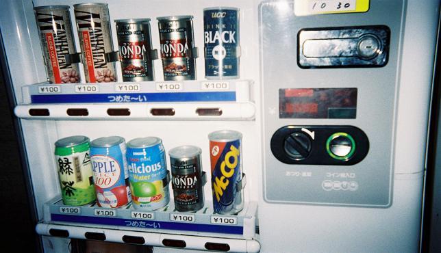 メッコールの自販機