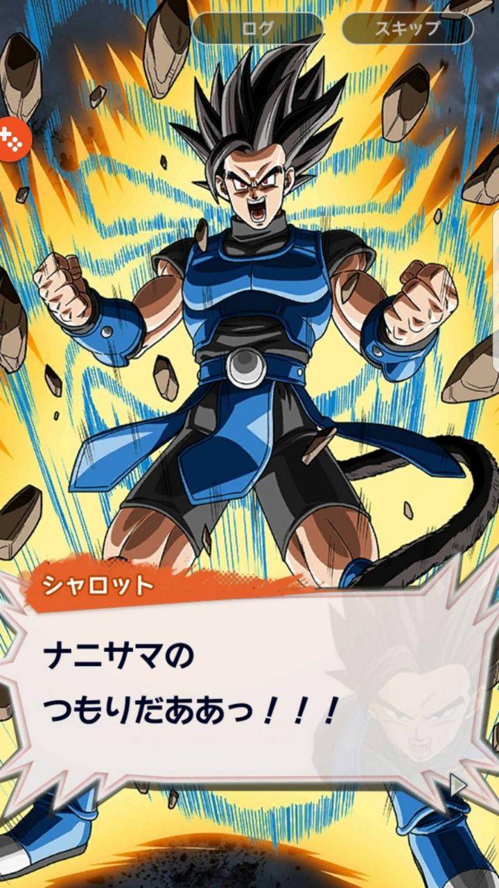 ドラゴンボール ラディッツ スーパーサイヤ人