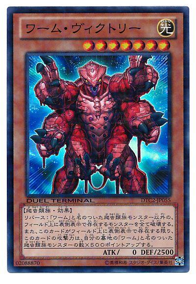 card100006850_1