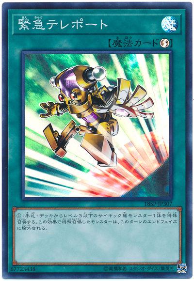 card100125210_1