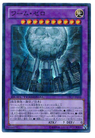 card100006855_1