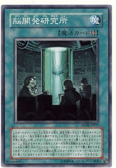 card1003403_1