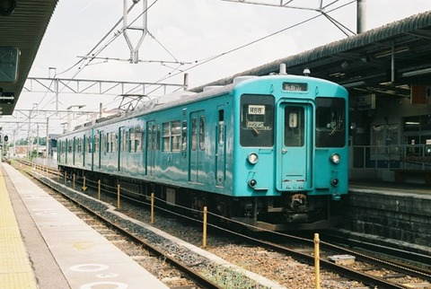 FL000024