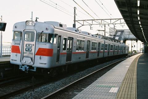FH000015