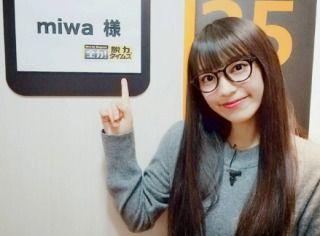 miwa②