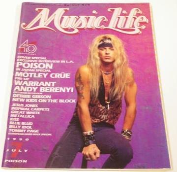 ML1990年7月