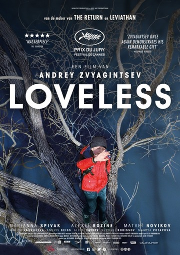 loveless_jpg