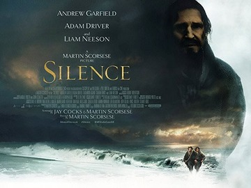 silence-沈黙