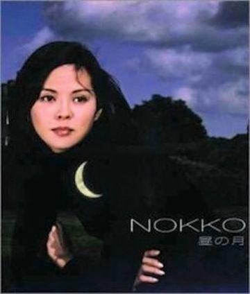 NOKKO③