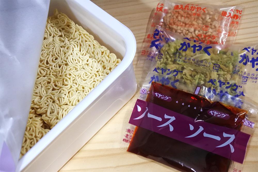ペヤング 納豆 キムチ